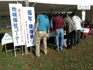 平塚祭り1