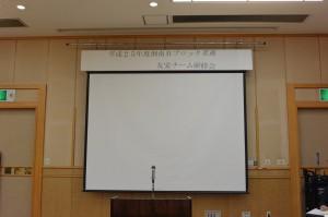 茅ケ崎友愛サイズ
