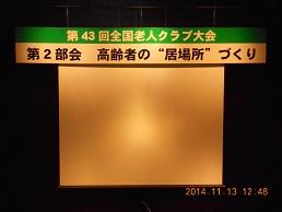 DSCN0313A